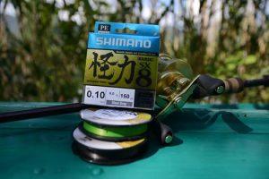 Il nuovo trecciato Shimano a 8 fili si chiama Kairiki