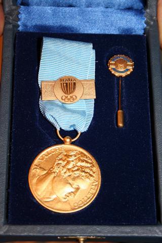 Medaglia d'oro al valore atletico