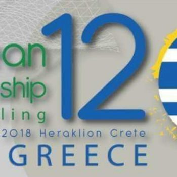 logo europeo canna da riva Creta